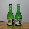 川根本町有獎問答--奧大井民話系列日本酒