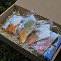 富士市&富士宮市有獎問答--富士山仙貝禮盒