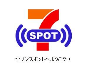 2014-01-02_155409