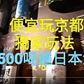 2016-10-05_174047.jpg