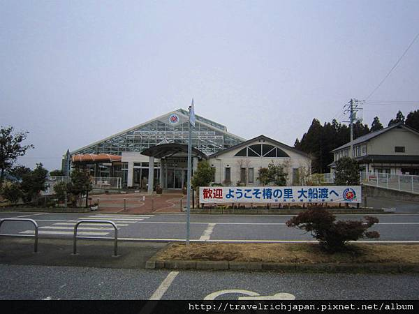 世界の椿館・大船渡.jpg