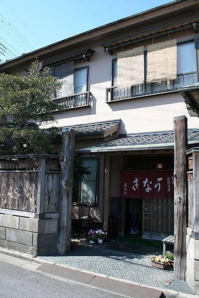 鰻魚長谷川店門口