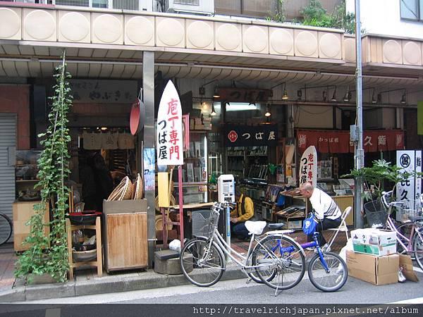 東京-淺草-合羽橋道具通~刀具店.JPG