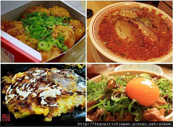 各式日本美食