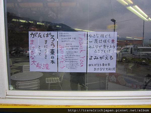 大船渡カキ小屋の窓.jpg
