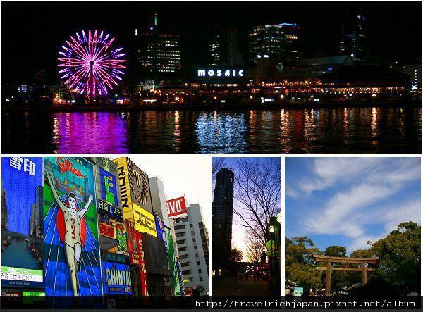 想好主線、揀好景點往日本出發吧!