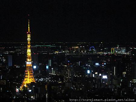 Tokyo Tower 2013