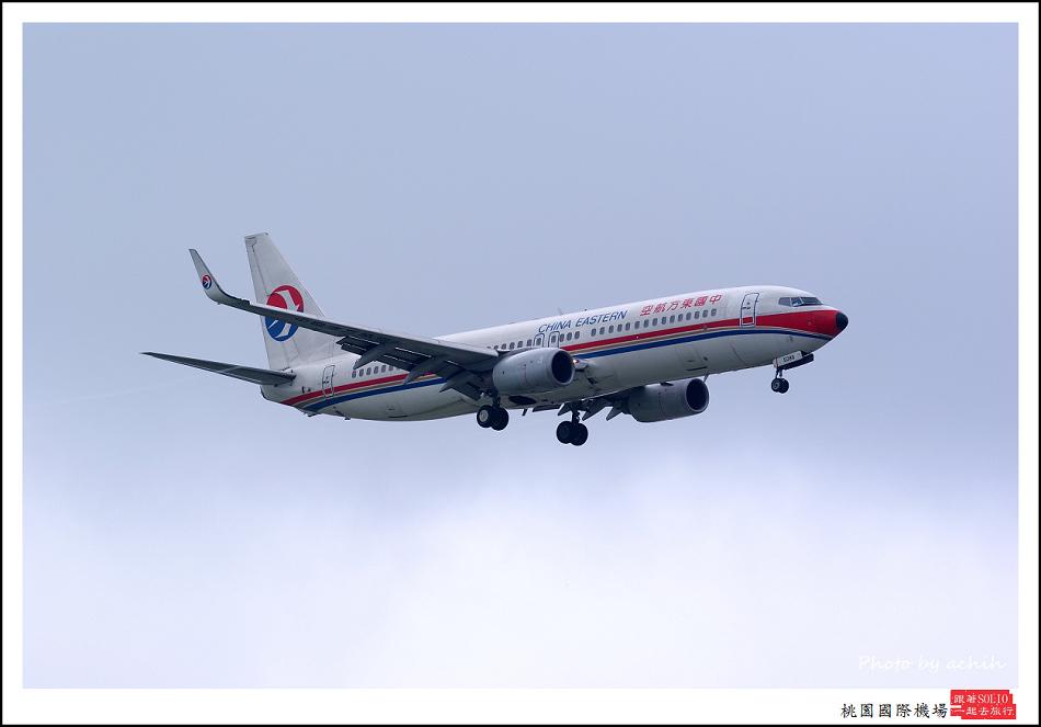 中國東方航空B-5086客機.jpg