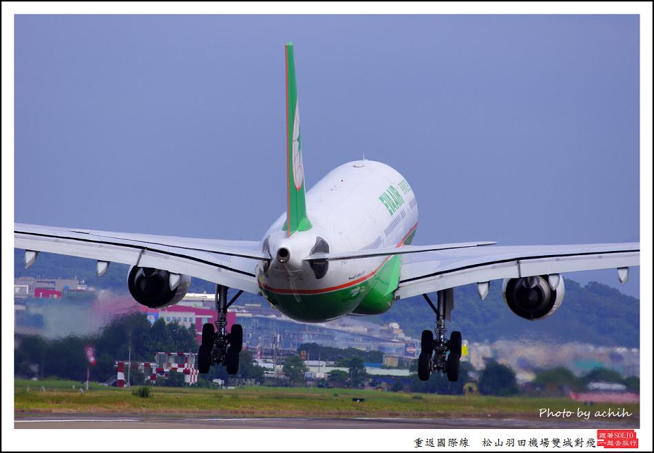 059長榮航空B-16307客機001.jpg