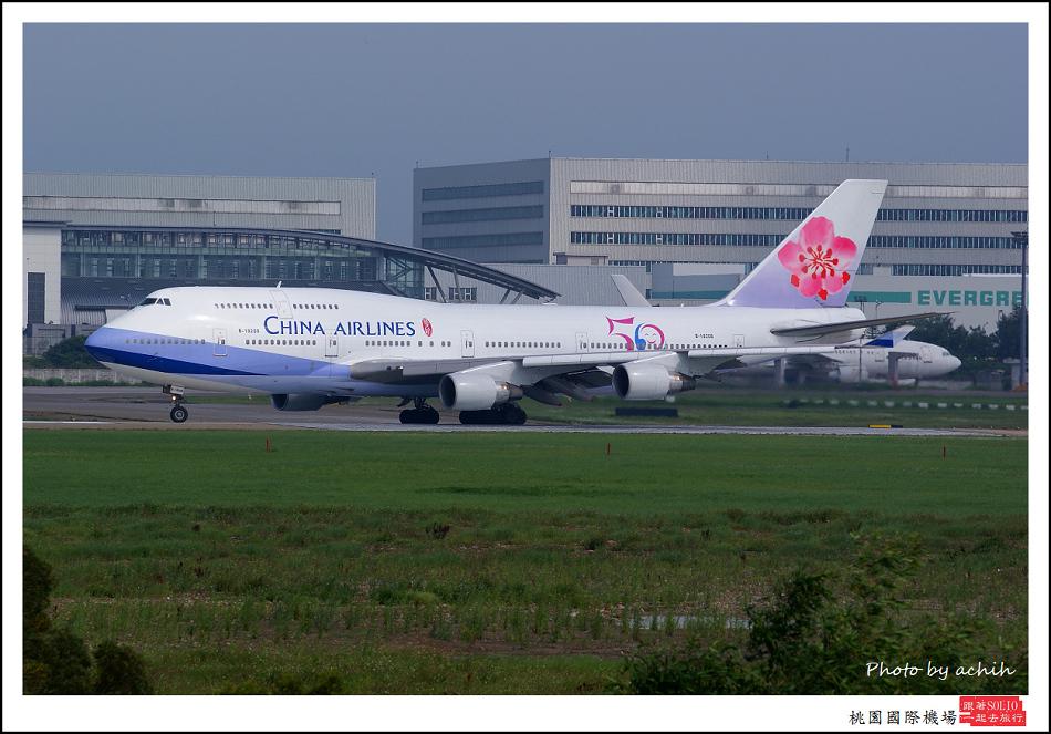 中華航空B-18208客機018.jpg