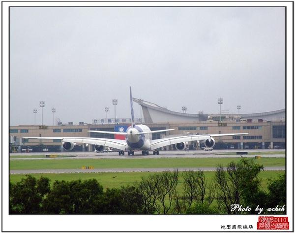 AIRBUS A380-841 F-WWJB40.jpg
