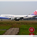 中華航空B-18206客機.jpg