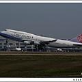 中華航空B-18207客機.jpg