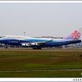 中華航空B-18210鯨魚彩繪機02.jpg