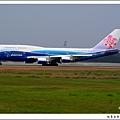 中華航空B-18210鯨魚彩繪機03.jpg