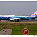 中華航空B-18210鯨魚彩繪機05.jpg