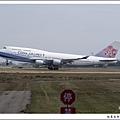 中華航空B-18215客機01.jpg