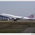 中華航空B-18215客機02.jpg