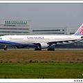 中華航空B-18306客機01.jpg