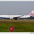 中華航空B-18309客機01.jpg