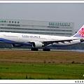 中華航空B-18309客機.jpg