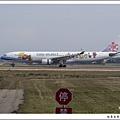 中華航空B-18311水果彩繪飛機01.jpg