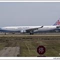 中華航空B-18315客機.jpg