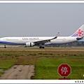 中華航空B-18351客機01.jpg
