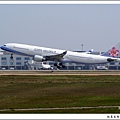 中華航空B-18351客機.jpg