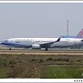 中華航空B-18606客機.jpg