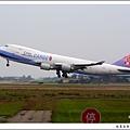 中華航空B-18711貨機01.jpg