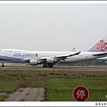 中華航空B-18715貨機01.jpg