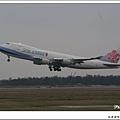 中華航空B-18715貨機.jpg