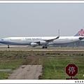 中華航空B-18802客機.jpg