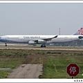 中華航空B-18807客機.jpg