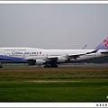 中華航空B-18251客機.jpg