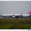 中華航空B-18610薰衣草彩繪飛機02.jpg