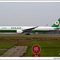 長榮航空B-16708客機02.jpg