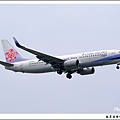 中華航空B-18612客機01.jpg