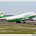 長榮航空B-16408客機01.jpg