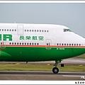 長榮航空B-16410客機01.jpg