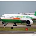 長榮航空B-16701客機.jpg