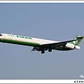 長榮航空B-17926客機.jpg