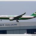 長榮航空B-16312客機02.jpg