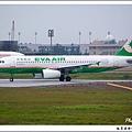 長榮航空B-22310客機01.jpg