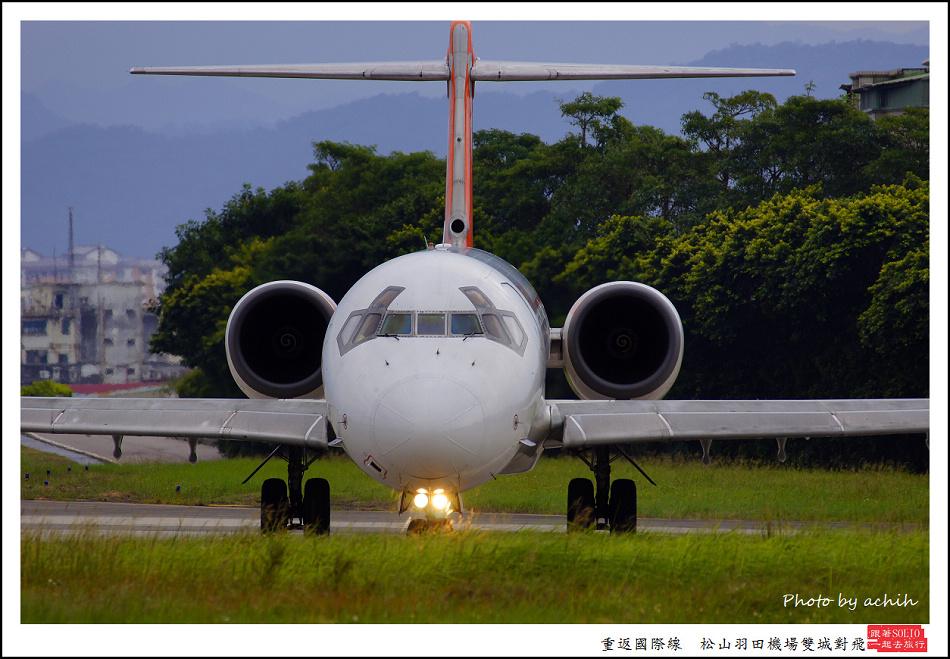 029立榮航空B-17911客機001.jpg