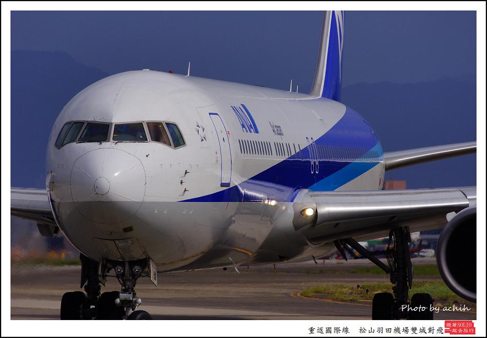 072全日空JA611A客機004.jpg
