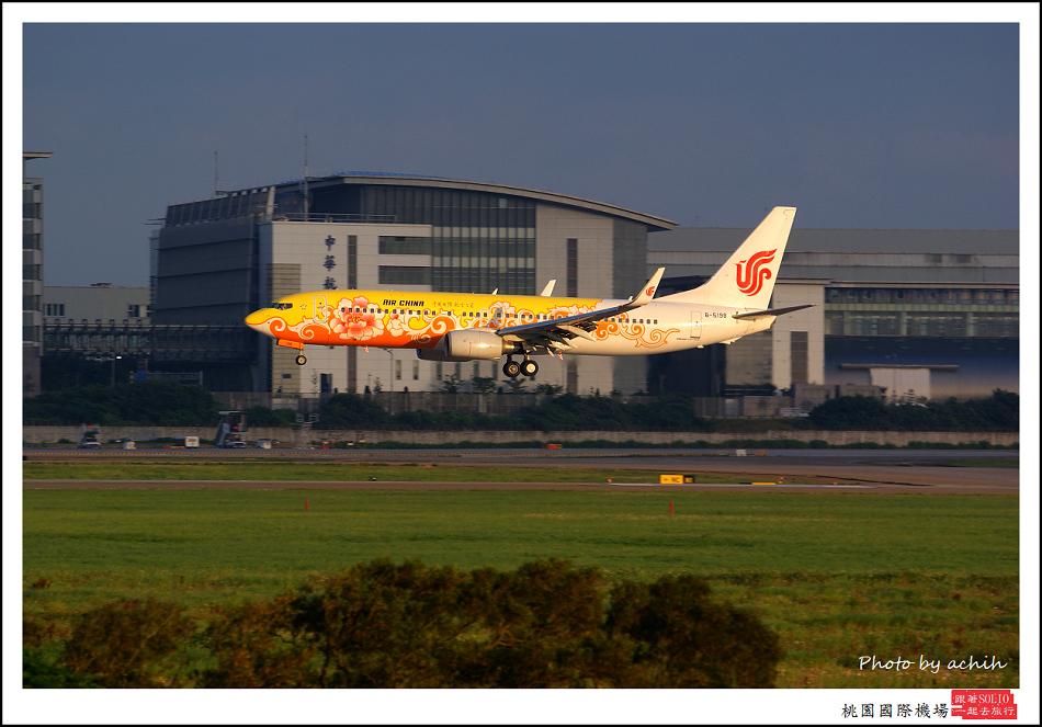 中國國際航空B-5198客機010.jpg