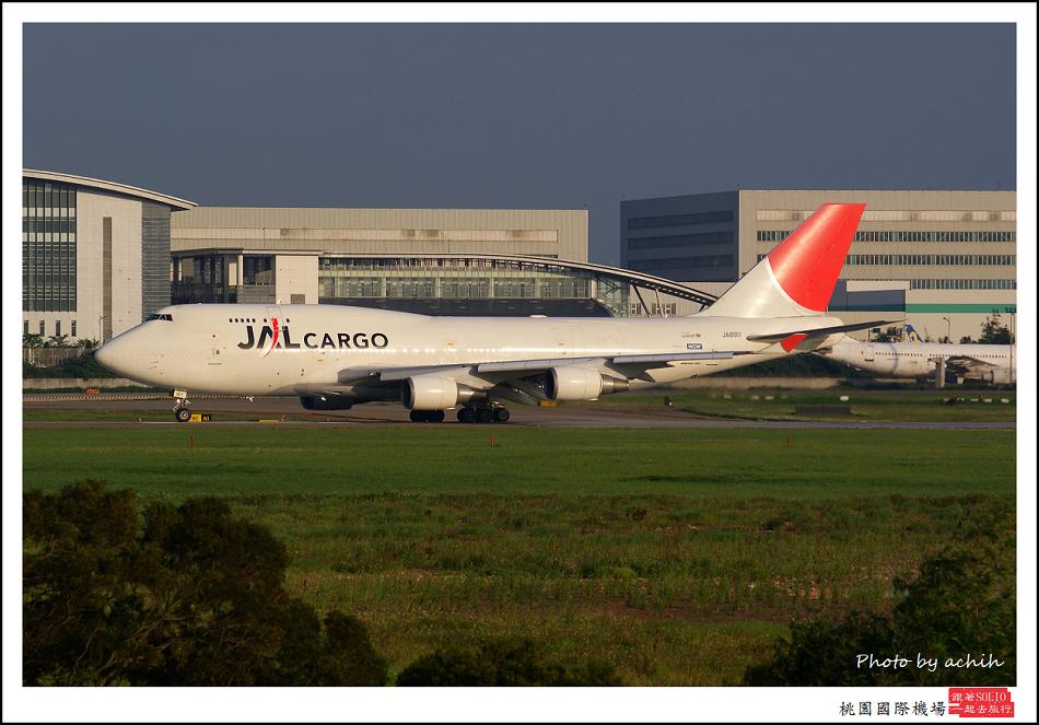 JAL JA8911貨機007.jpg