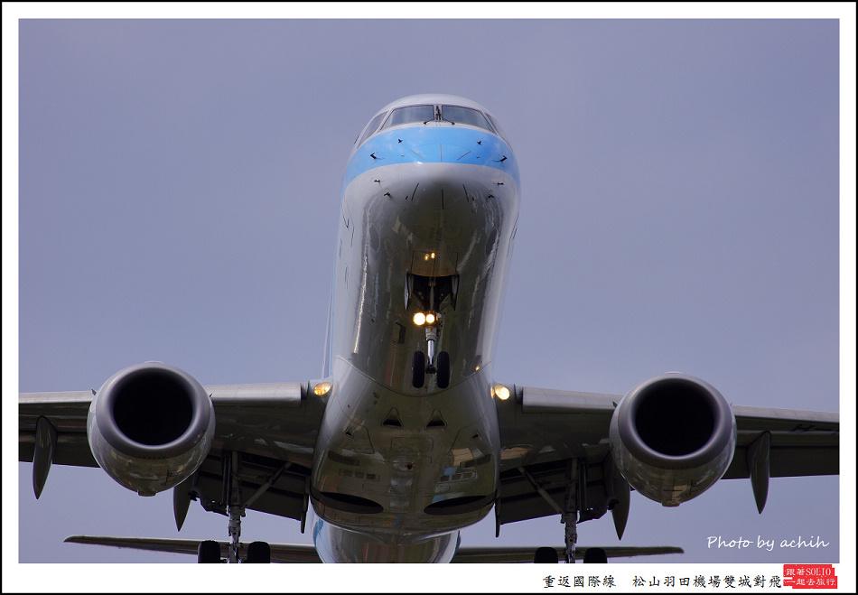 040華信航空B-16829客機001.jpg